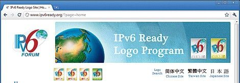 Ipv6 Readys web