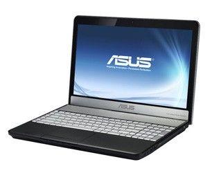 Vinn en laptop
