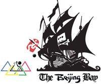 pirate bay kina