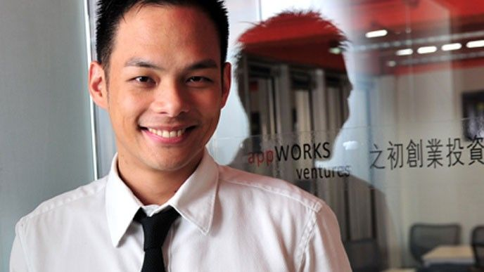 Jamie Lin AppWorks