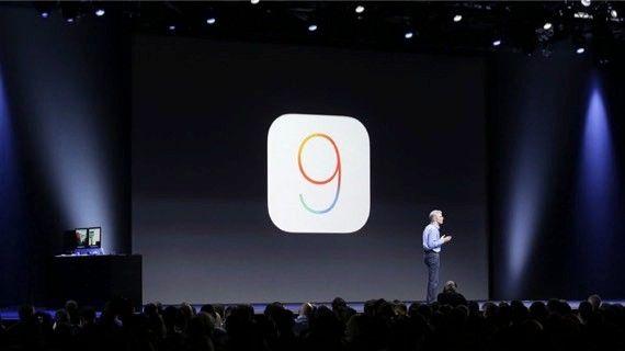 Apple presenterar IOS 9