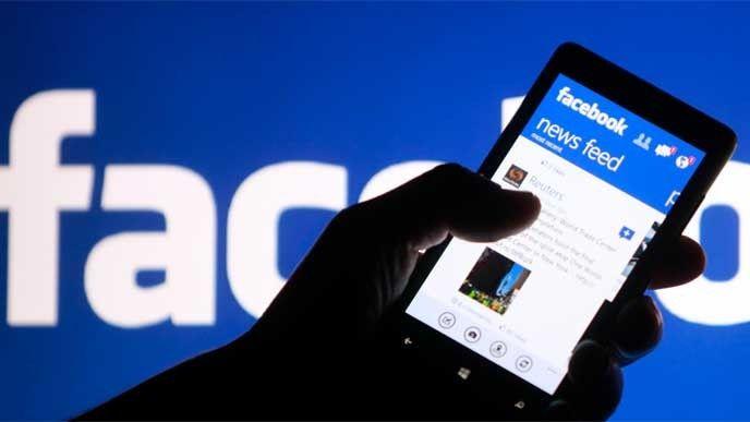Facebook utveckling