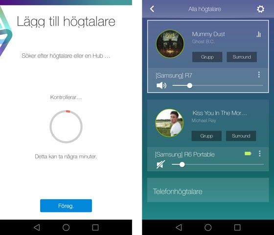 Samsung multiroom-app