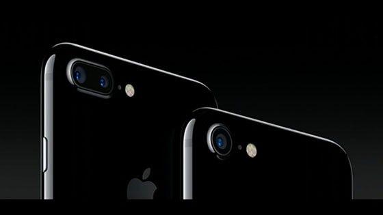 Kamerorna i Iphone 7 och Iphone 7 Plus