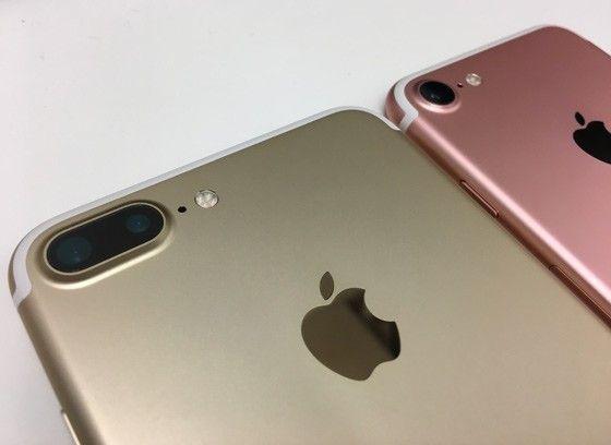 Iphone 7 och Iphone 7 Plus