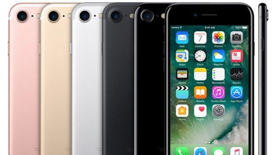 bästa pris iphone 6s plus 64gb
