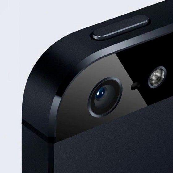Övervakningskamera Iphone