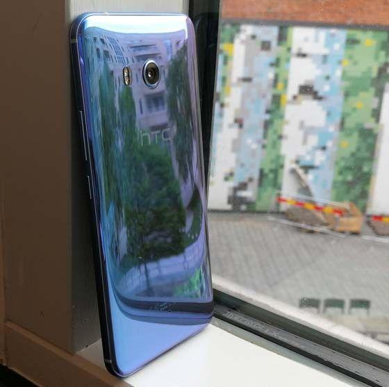 Test  HTC U11 – smartphone med tungt ljud och grymma prestanda - M3 5bdf238efa658