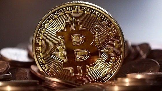 Bitcoin som mynt