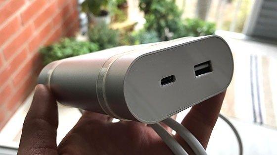 Powerplug