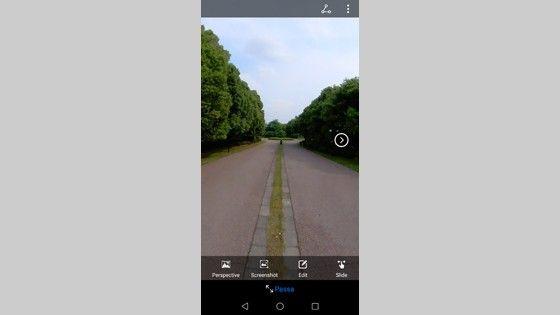 Huawei Envizion 360