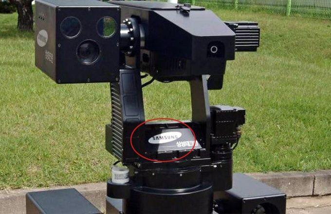 Samsung vapen