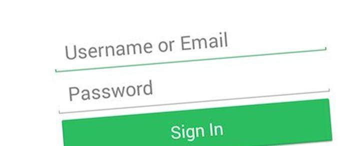 lösenordshanterare