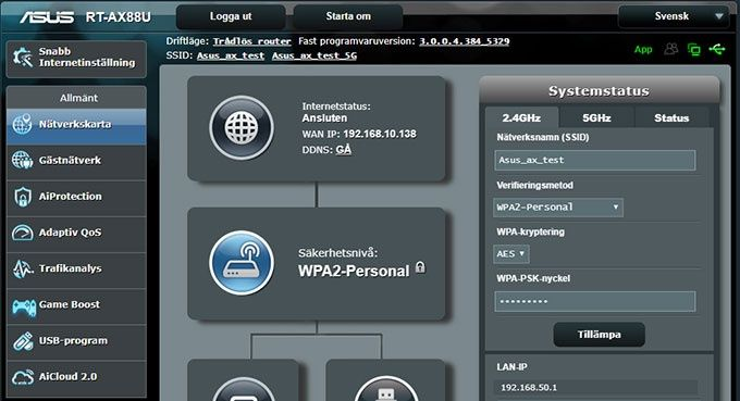 Asus router login gränssnitt