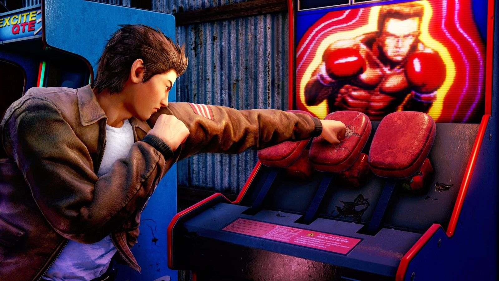 Shenmue 3 arkad