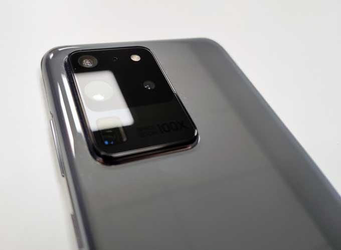 Galaxy S20 Ultra kameran