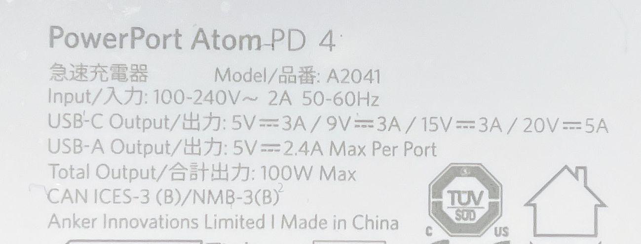 Anker Atom PD 4