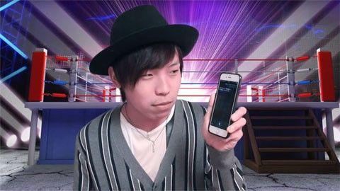 Siri beatbox