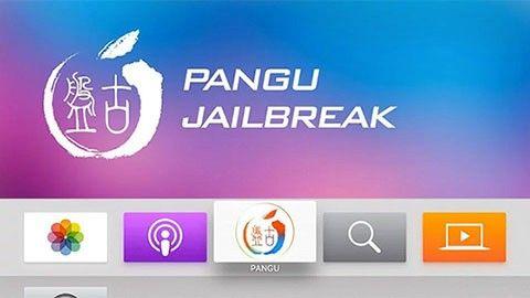 Pangu för Apple TV