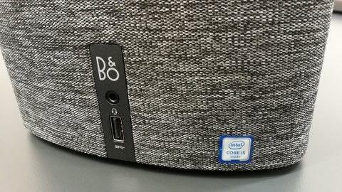 HP Pavilion Wave 600