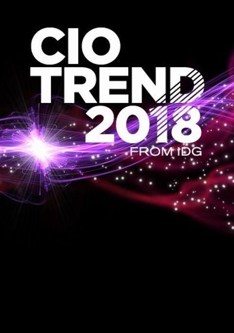 CIO Trend 2018