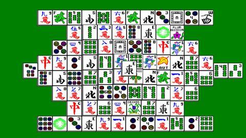 Klassiska Microsoft-spel