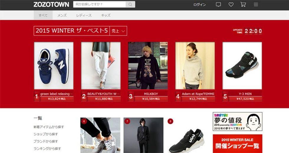 e-handel Japan