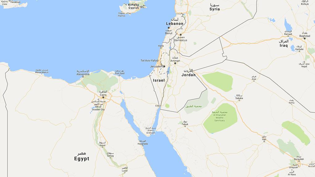 Google Maps Palestina
