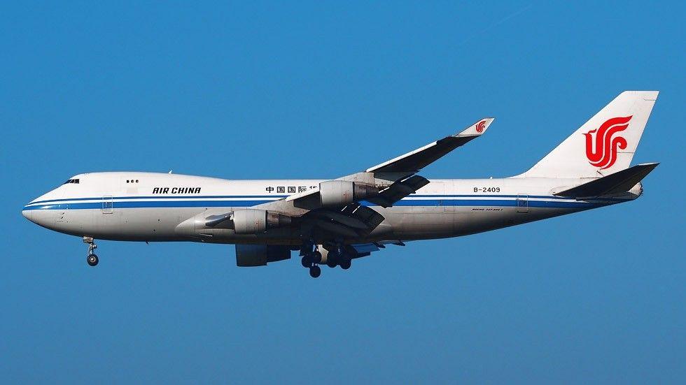Air China-plan