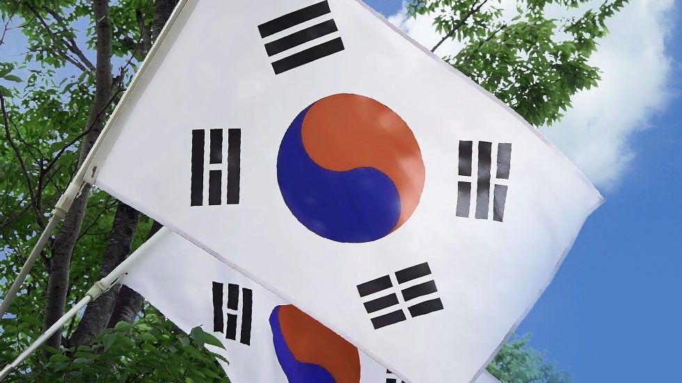 Sydkoreas flagga