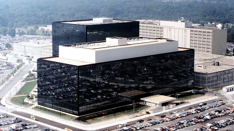 NSA:s högkvarter