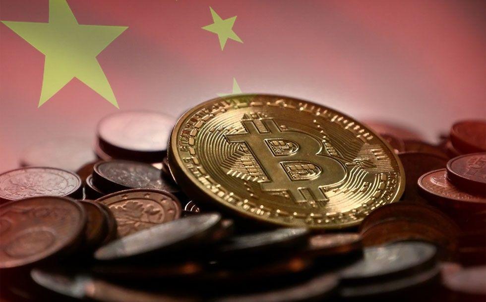 bitcoin kina