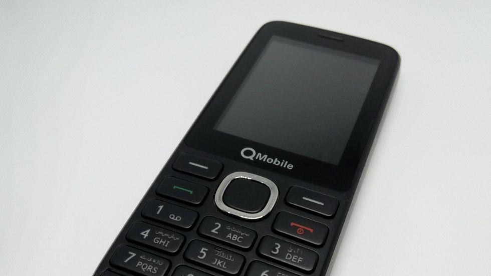 Dumtelefon
