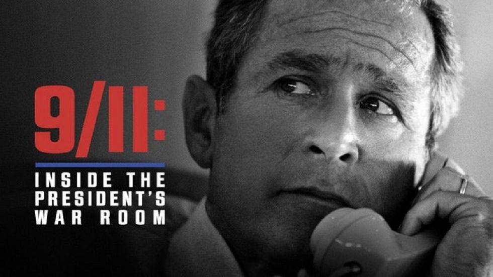 911 inside the presidents war room