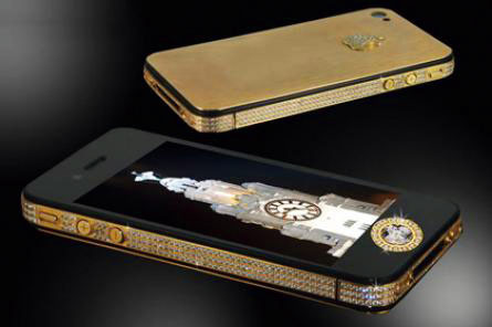 <strong>1. Iphone 4S Elite Gold<br /><br /></strong